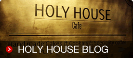 HollyHouseブログ