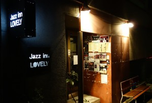 jazz_inn_lovely