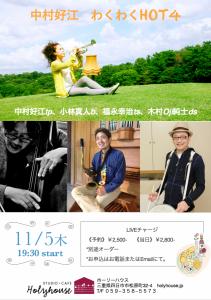 スクリーンショット 2015-10-06 12.36.24