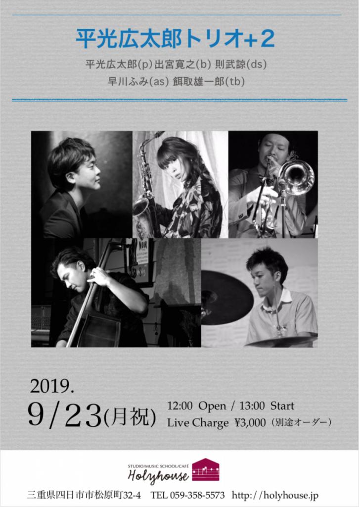 スクリーンショット 2019-08-20 17.45.36